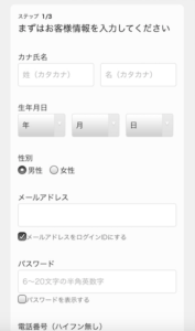 next_step2