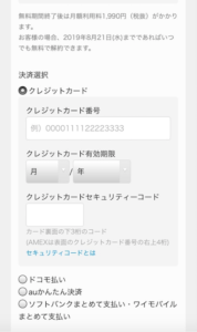 next_step3