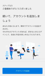 next_step4