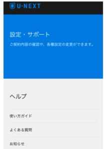 next_kai21