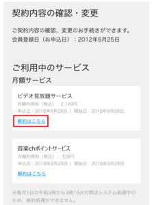 next_kai3