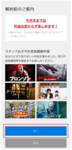 next_kai4