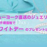 jewelry_ny