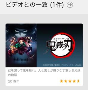 kimetsu_anime